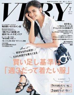 月刊誌『VERY』7月号に掲載されています